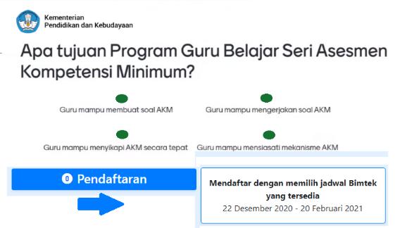 JADWAL PENDAFTARAN AKM 2021
