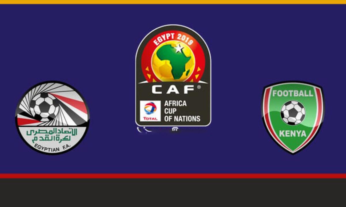 مباراة مصر وكينيا اليوم