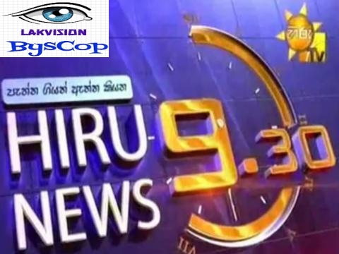 Hiru TV News (9.30) 2017-09-08