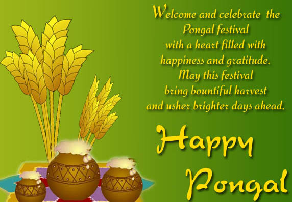 Happy-Pongal-2017-Quotes