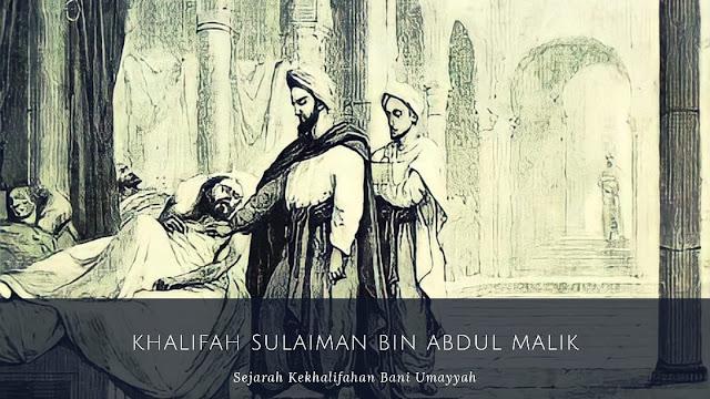 Khalifah Sulaiman bin Abdul Malik