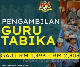 Jawatan Kosong GURU TABIKA ~ PMR / Diploma Layak Mohon !
