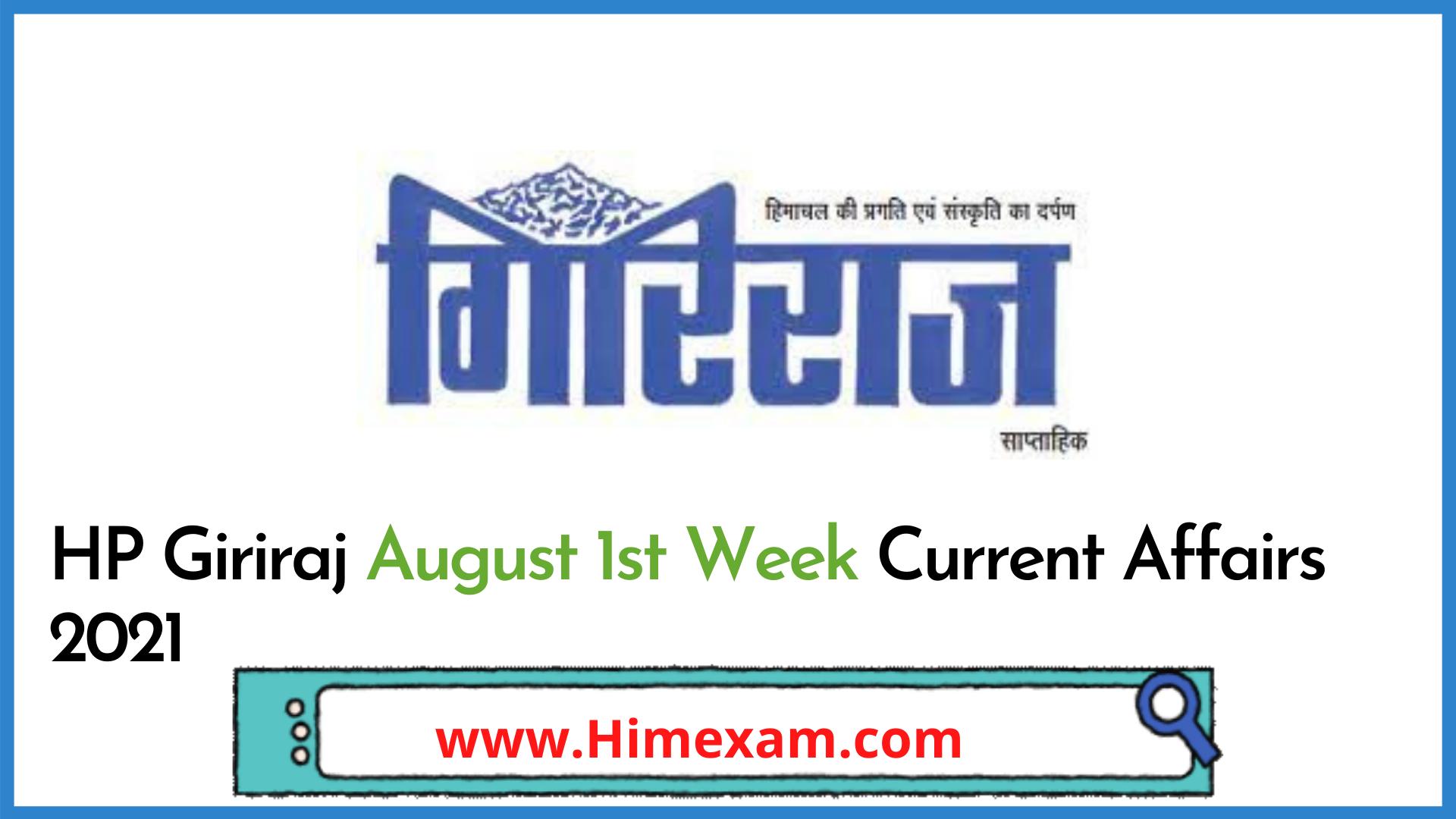 HP Giriraj August 1st  Week Current Affairs 2021