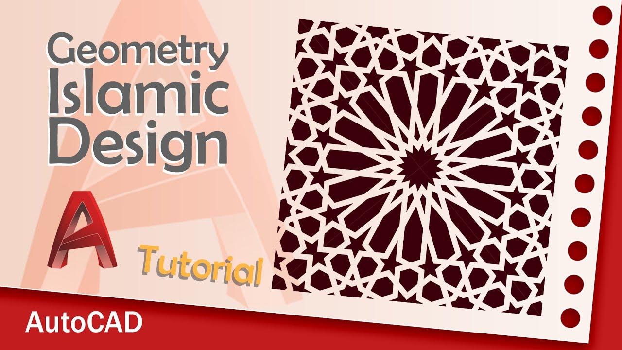 الدرس الثاني - تصميم زخرفة إسلامية  باستخدام برنامج الأوتو كاد - شرح تصميم زخرفة اسلامية ببرنامج الاوتو كاد
