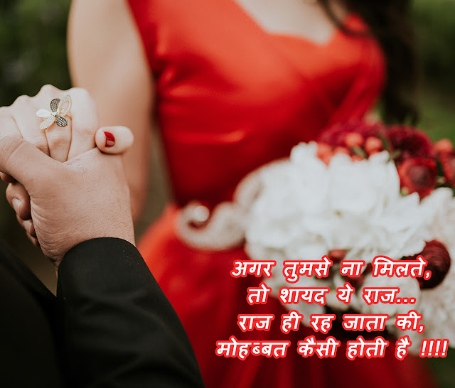 Hd images of love couple with quotes, romantic quotes, love images for him, love images hd with quotes, love pic hd, love couple images hd, love quotes for him