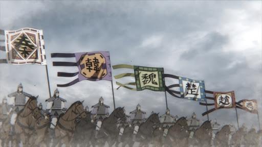 Kingdom Episode 1
