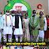 अरपा महोत्सव ले गौरेला-पेण्ड्रा-मरवाही ल मिलही नवा चिनहारी : मुख्यमंत्री भूपेश बघेल