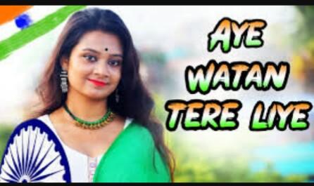 Aye Watan Tere Liye MP3 Song by Kavita Krishnamurthy