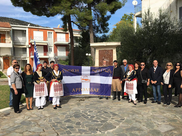 Οι Κρήτες της Αργολίδας τίμησαν τους προγόνους τους!