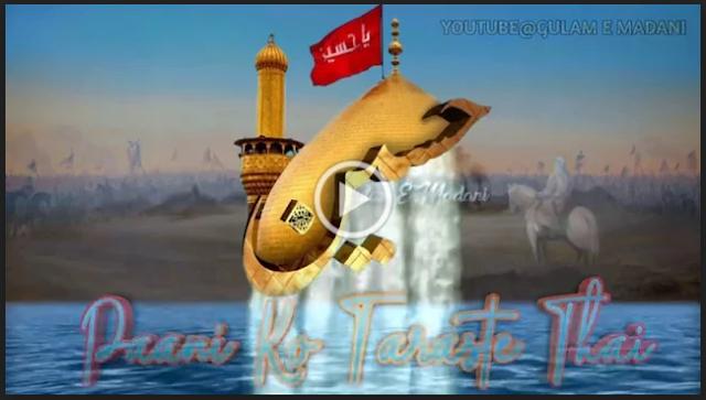 Islamic Whatsapp Status Video