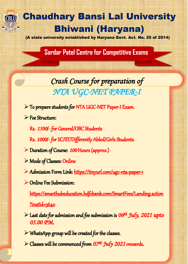 NTA UGC NET paper by sardar Patel centre for competition exam