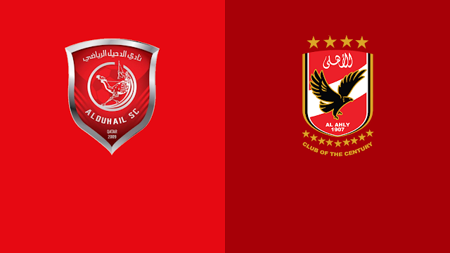 Al Duhail y Al Ahly van por las semifinales