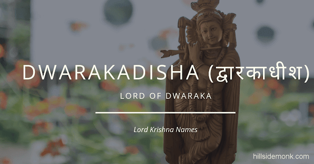 Lord Krishna Names With Meaning 54