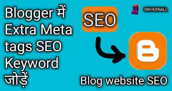 Blogger extra meta tags keywords - Meta tags me help Seo - meta tags html