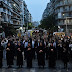 Το πλέον κρυφό μυστικό της Τουρκίας: Ισλαμισμένοι Χριστιανοί