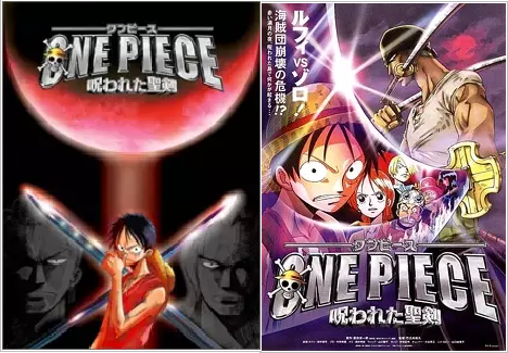 Download One Piece Movie 5 Subtitle Indonesia