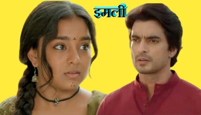 Imlie tv serial actor & actress real name and age in hindi, imlie tv serial star cast name