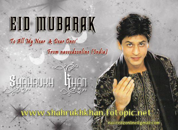 Eid Mubarak Wallpapers With Bollywood Celebrities Leep Fun