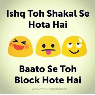 Funny-Whatsapp-Status-Image