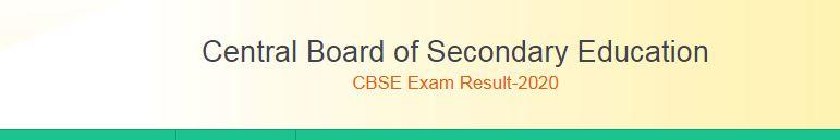 CBSE Compartment result 2020 kab aayega kaise dekhe