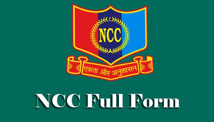 NCC full form and meaning in Hindi – एनसीसी क्या होता है ?