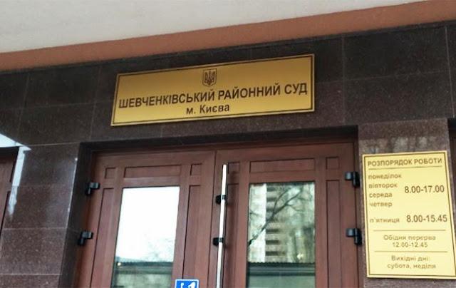 Підозрюваних у замаху на Соболєва взяли під варту без права застави