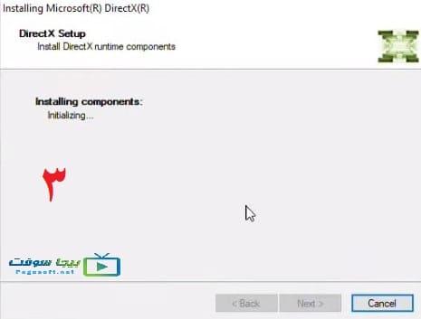 تنزيل برنامج directx ويندوز 7