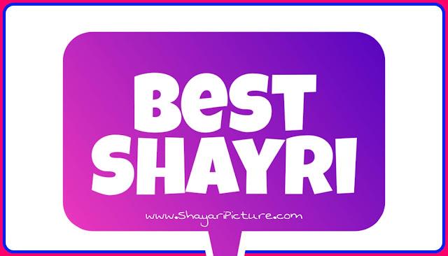 Best Shayri