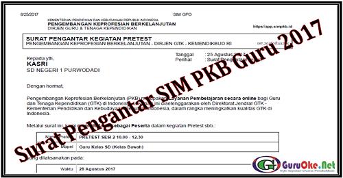 Surat Pengantar SIM PKB Guru 2017