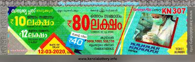 """KeralaLottery.info, """"kerala lottery result 12 3 2020 karunya plus kn 307"""", karunya plus today result : 12-3-2020 karunya plus lottery kn-307, kerala lottery result 12-3-2020, karunya plus lottery results, kerala lottery result today karunya plus, karunya plus lottery result, kerala lottery result karunya plus today, kerala lottery karunya plus today result, karunya plus kerala lottery result, karunya plus lottery kn.307 results 12/03/2020, karunya plus lottery kn 307, live karunya plus lottery kn-307, karunya plus lottery, kerala lottery today result karunya plus, karunya plus lottery (kn-307) 12/03/2020, today karunya plus lottery result, karunya plus lottery today result, karunya plus lottery results today, today kerala lottery result karunya plus, kerala lottery results today karunya plus 12 03 12, karunya plus lottery today, today lottery result karunya plus 12.3.20, karunya plus lottery result today 12.3.2020, kerala lottery result live, kerala lottery bumper result, kerala lottery result yesterday, kerala lottery result today, kerala online lottery results, kerala lottery draw, kerala lottery results, kerala state lottery today, kerala lottare, kerala lottery result, lottery today, kerala lottery today draw result, kerala lottery online purchase, kerala lottery, kl result,  yesterday lottery results, lotteries results, keralalotteries, kerala lottery, keralalotteryresult, kerala lottery result, kerala lottery result live, kerala lottery today, kerala lottery result today, kerala lottery results today, today kerala lottery result, kerala lottery ticket pictures, kerala samsthana bhagyakuri"""