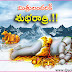 shubharatri greetings with lord shiva images