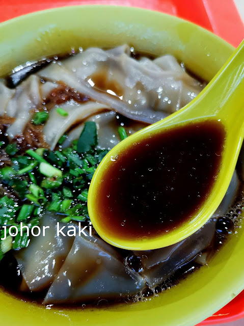Toa Payoh Lor 7 Kway Chap & Braised Duck. 7巷粿汁卤鸭
