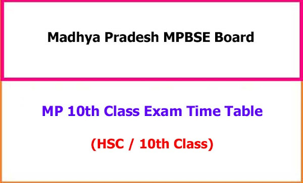 Madhya Pradesh 10th Class Exam Time Table