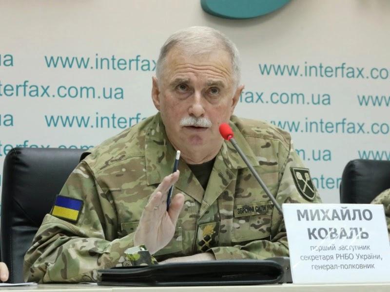 Mykhailo Kova