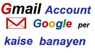 google account kaise banayen google per