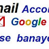 gmail account kaise banaye google per