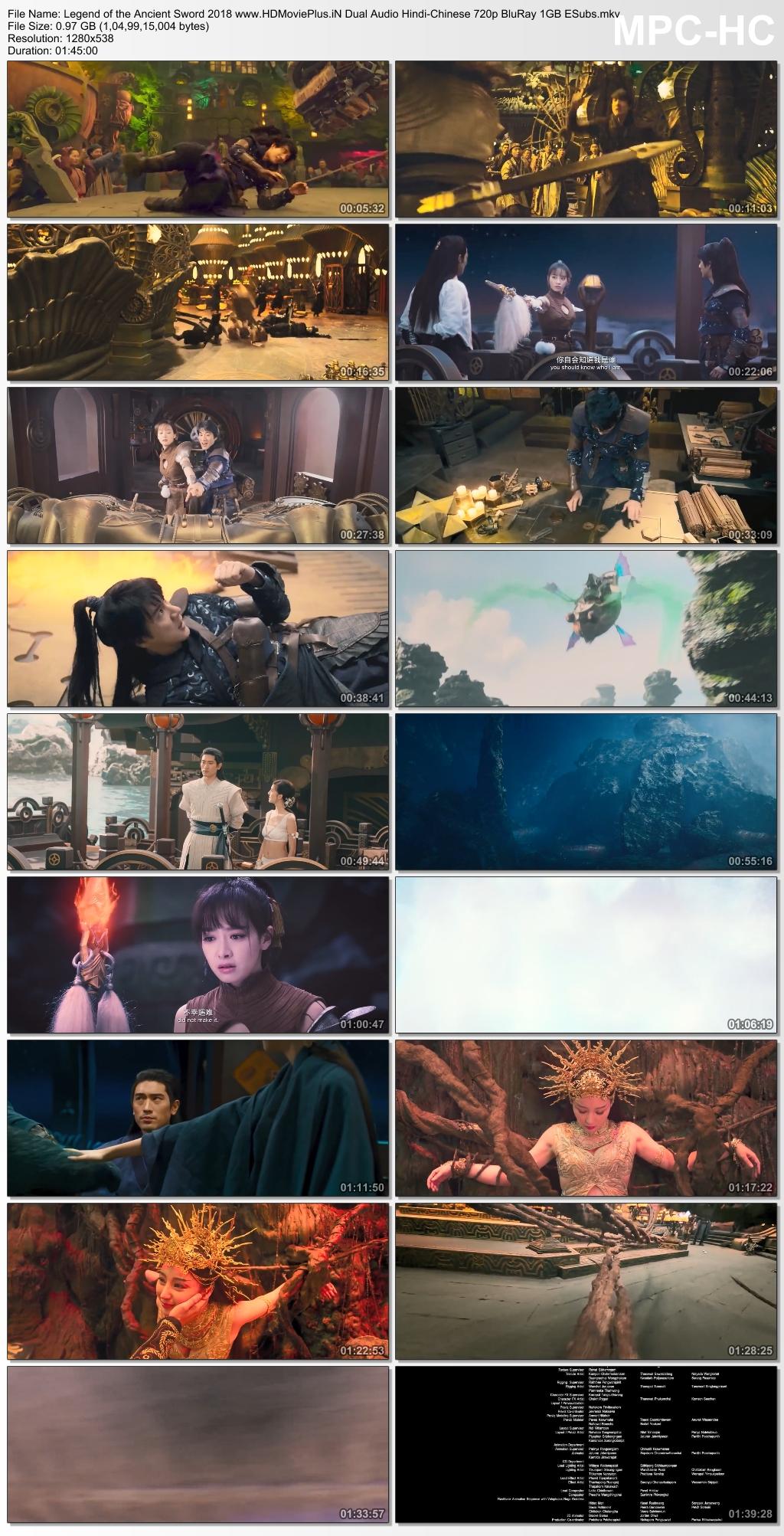 Legend of the Ancient Sword 2018 Dual Audio