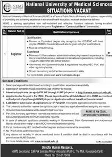 Medical Job at National University of Medical sciences - NUMS 2021