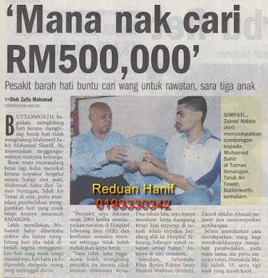 Adakah anda ada simpanan RM500,000? Jom buat pelan AIA dan dapatkan perlindungan RM500,000.
