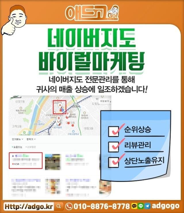 영진사이버대학갤러리아백화점