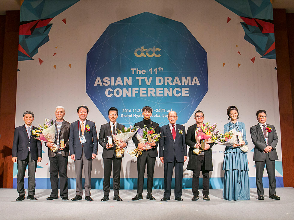 Touch Daegu: 13th Asia TV Drama Conference taking place in ...