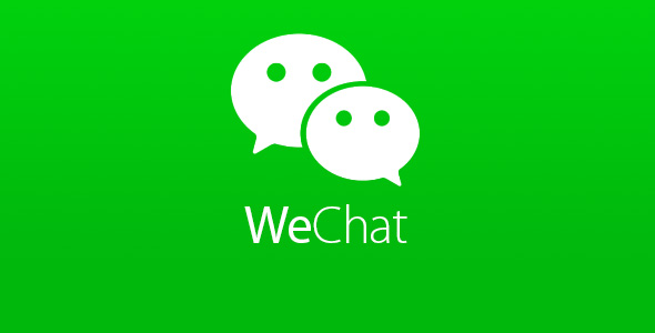WeChat Download Geben Sie Downloads und Berichte