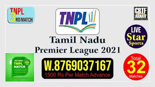 NRK vs RTW TNPL T20 3rd Match 100% Sure Today Match Prediction Tips