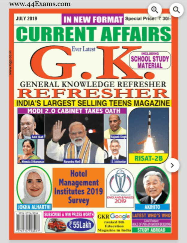 G-K-Refresher-Current-Affairs-July-2019-For-All-Competitive-Exam-PDF-Book