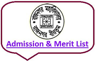 Rajnagar College Merit List
