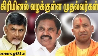 The Wealthy CM List with Criminal Case | Latest