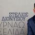 Ο Στέλιος Διονυσίου επιστρέφει με το άλμπουμ «Γυρνάω Σελίδα»