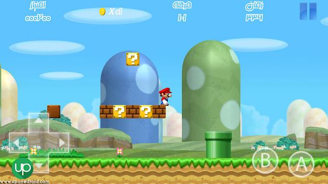 Super Mario HD para Android - APK DOWNLOAD - UP! Onedroid - Seu ...