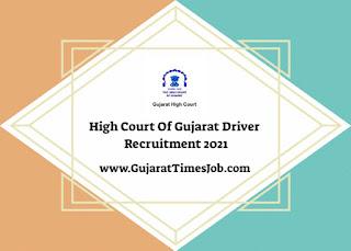 High Court Of Gujarat Driver Recruitment 2021