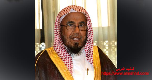 ورد الأن.. فتوى سعودية حول حكم امتناع المرأة عن زوجها خوفًا من عدوى «كورونا»؟ وهذا الحل